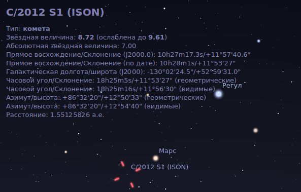 C/2012 S1 ISON.png