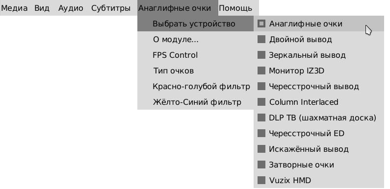 Методы вывода 3D