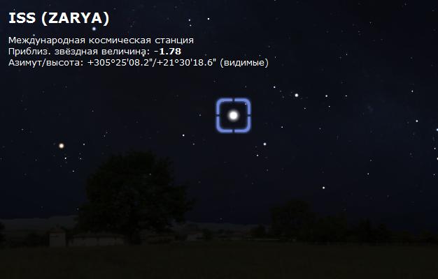Stellarium: ИСЗ МКС